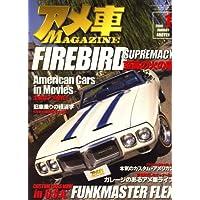アメ車MAGAZINE (マガジン) 2009年 01月号 [雑誌]