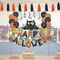 Enjoygojp ハロウィン 風船 ふうせん アルミバルーン イベント飾り付け 装飾 ハロウィン パーティー 飾り ハンギング スパイラル デコレーション Halloween party balloon オレンジ ブラック