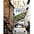 CREA Traveller 2017 Summer NO.50[雑誌]