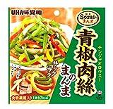 味覚糖 Sozaiのまんま 青椒肉絲のまんま 15g×6袋
