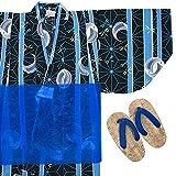 (キョウエツ) KYOETSU ボーイズ変わり織り浴衣 3点セット bh トンボ柄 黒 グレー 紺 (100cm, F-黒)