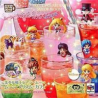 お茶友シリーズ 美少女戦士セーラームーン ムーン・プリズム・カフェ 全8種セット