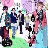 願い事は1つさ (初回限定盤A) (CD+DVD)