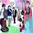 願い事は1つさ(初回限定盤A)(CD+DVD)