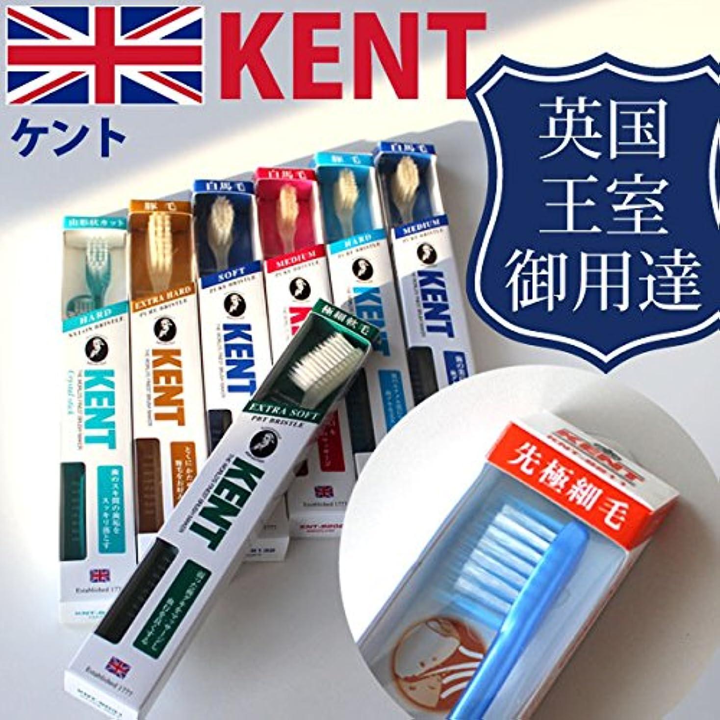 センチメートル誇張アロングケント KENT トリプレックス歯ブラシ KNT-9211 ふつう 6本入り 虫歯予防?歯周病ケアに