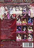 キラキラ☆プリキュアアラモードLIVE2017 スウィート☆デコレーション【DVD】(特典なし)