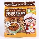 Tokyo Ramen Ramen Noodles, Mild Curry, 120 g