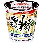 サッポロ一番 麺屋 翔 香彩鶏だし塩ラーメン 91g