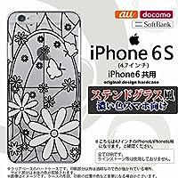 iPhone6/iPhone6s スマホケース カバー アイフォン6/6s ガーベラ ホワイト ステンドグラス風 nk-iphone6-sg43