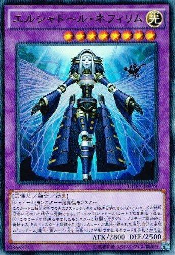 遊戯王 DUEA-JP049-UR 《エルシャドール・ネフィリム》 Ultra