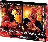 スパイダーマン+スパイダーマン2 DVDツインパック (期間限定生産) 画像