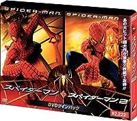 スパイダーマン+スパイダーマン2 DVDツインパック (期間限定生産)