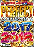DJ DIGGY / PERFECT COLLECTION 2017-2018 NEW HITS