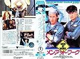 メン・アット・ワーク [VHS]