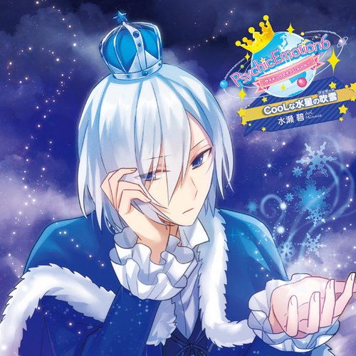 PsychicEmotion6 vol.2 水瀬碧 ★ CooLな水星の吹雪 ★の詳細を見る