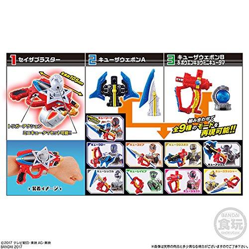 宇宙戦隊キュウレンジャーキット 10個入 食玩・清涼菓子(宇宙戦隊キュウレンジャー)