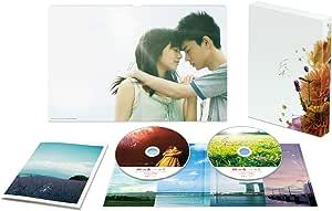【Amazon.co.jp限定】糸 DVD 豪華版(L判ビジュアルシート5枚セット付)