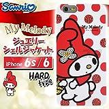 グルマンディーズ サンリオ iPhone6s/6対応 ジュエリーシェルジャケット マイメロ SAN-509A