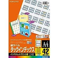 コクヨ インクジェット タックインデックス 42面 青 KJ-T691NB Japan