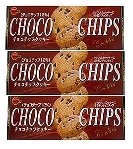 ブルボン チョコチップクッキー 15枚×3箱