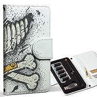 スマコレ ploom TECH プルームテック 専用 レザーケース 手帳型 タバコ ケース カバー 合皮 ケース カバー 収納 プルームケース デザイン 革 スカル かっこいい おしゃれ 011921