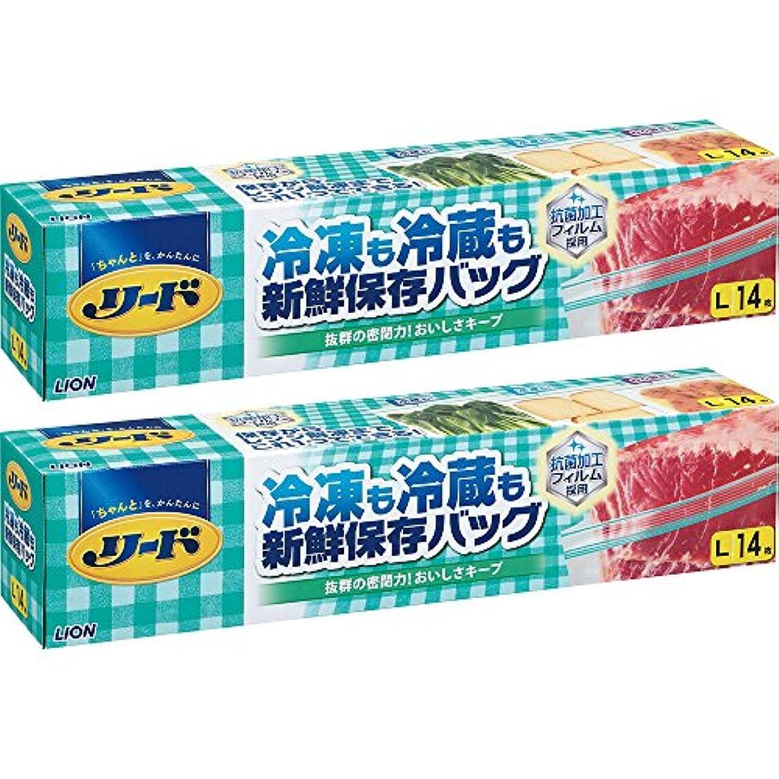 経験者おとうさん在庫【まとめ買い】リード冷凍も冷蔵も新鮮保存バッグ L×2個