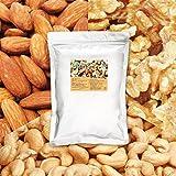 3種 プレミアム ミックスナッツ(アーモンド40% くるみ40% カシューナッツ20%)無塩 無添加 食物油不使用 1kg