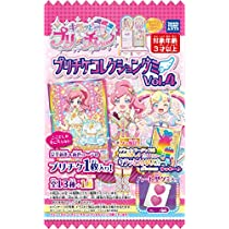 キラッとプリ☆チャン プリチケコレクショングミVol.4 20個入 食玩・キャンディ(プリチャン)