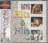1975年ヒットシングルス/そよ風の誘惑、オンリー・イエスタデイ、サタディ・ナイト、セイリング、愛のフィーリング、ボヘミアン・ラプソディ、呪われた夜、シャイニング・スター、金色の髪の少女 他 LMT59