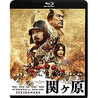 関ヶ原 Blu-ray 通常版