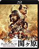 関ヶ原 Blu-ray 通常版[Blu-ray/ブルーレイ]