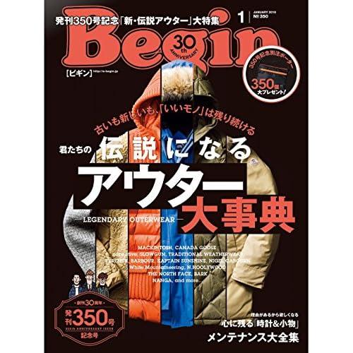 Begin (ビギン) 2018年 1月号 [雑誌]