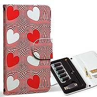 スマコレ ploom TECH プルームテック 専用 レザーケース 手帳型 タバコ ケース カバー 合皮 ケース カバー 収納 プルームケース デザイン 革 ラブリー 赤 レッド ハート 模様 008286
