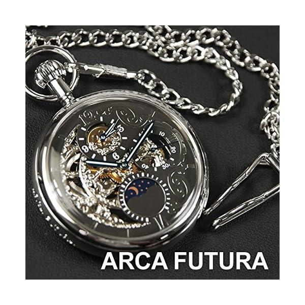 [アルカフトゥーラ]ARCA FUTURA 懐...の紹介画像2