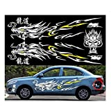 DreamBoomドリームブーム 車ステッカー シール 両側セット ボンネット 龍柄 015-xsj-ryuu01(F 白 )