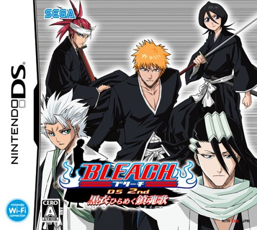 BLEACH DS 2nd 黒衣ひらめく鎮魂歌の詳細を見る