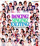 Hello! Project 2016 WINTER~DANCING!SINGING!EXCITING!~ [Blu-ray]