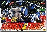 Brave合金EX 0 1レギオス&トレッド (エータ)