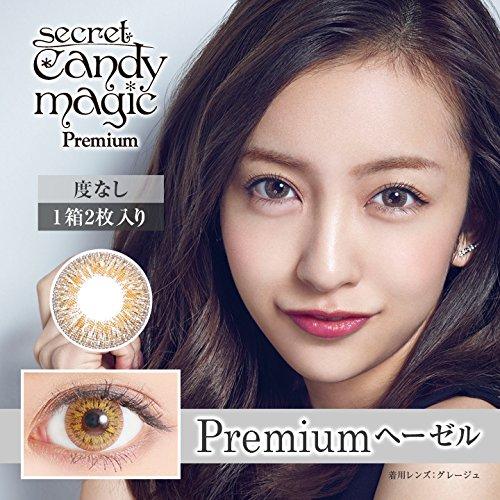 板野友美プロデュース シークレットキャンディーマジックの新シリーズ Premium (Premiumヘーゼル)