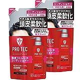 【まとめ買い】PRO TEC(プロテク) 頭皮ストレッチ コンディショナー 詰め替え 230g×2個パック(医薬部外品)
