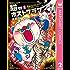 猫のホストクラブ 2 (マーガレットコミックスDIGITAL)