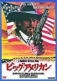 ビッグ・アメリカン [DVD]