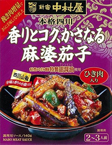 中村屋 本格四川 香りとコク、かさなる麻婆茄子 140g×5個