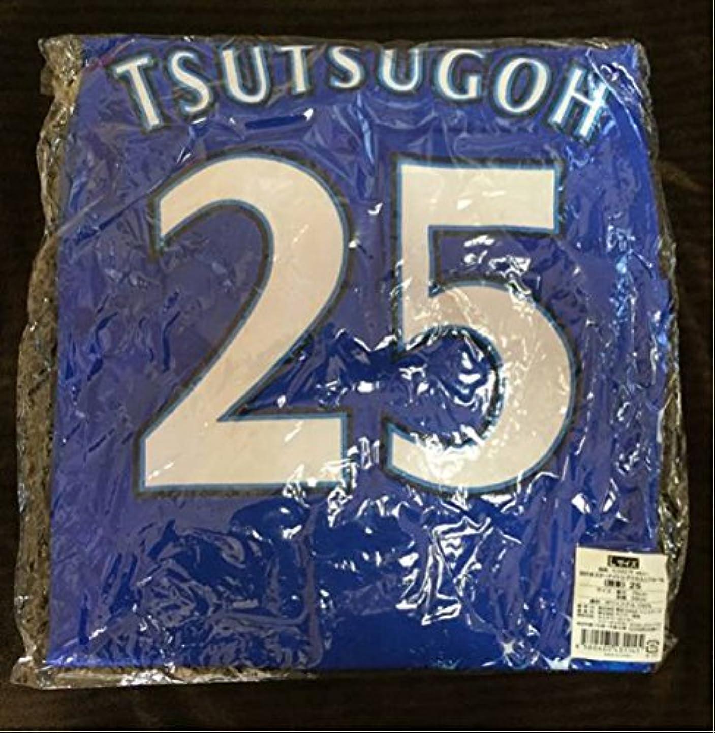 横浜ベイスターズ スターナイトユニフォーム #25筒香 Lサイズ