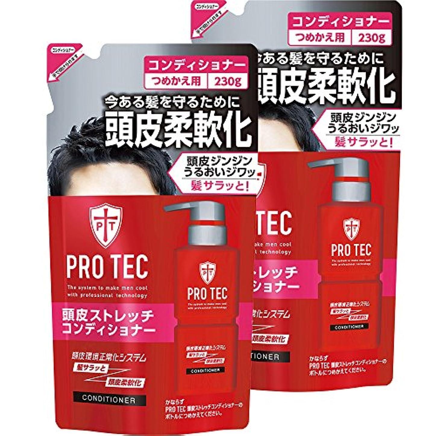 管理するいらいらする鰐【まとめ買い】PRO TEC(プロテク) 頭皮ストレッチ コンディショナー 詰め替え 230g×2個パック(医薬部外品)