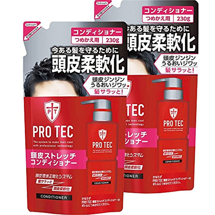 正直頑固なかけがえのない【まとめ買い】PRO TEC(プロテク) 頭皮ストレッチ コンディショナー 詰め替え 230g×2個パック(医薬部外品)
