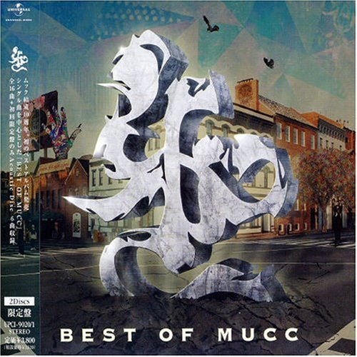 BEST OF MUCC(初回限定盤)の詳細を見る