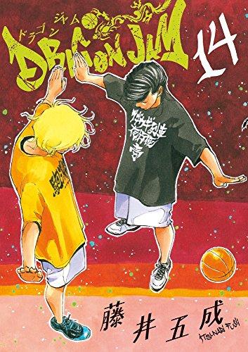 DRAGON JAM 14 (ビッグコミックス)の詳細を見る