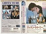 リッスン・トゥ・ミー‾ディベートに賭ける青春 [VHS] 画像