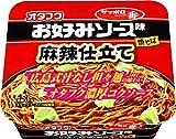 サッポロ一番 オタフクお好みソース味焼そば 麻辣仕立て 117g ×12個
